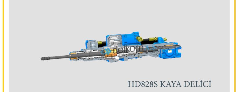 FURUKAWA HD828S